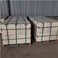 郑州伊顺窑业提供耐火材料回收、销售