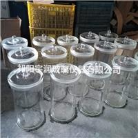 供应正在加工标本瓶(样品瓶)250*550宇润玻璃
