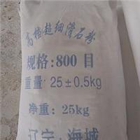 辽宁滑石粉425目特白