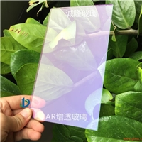 AR玻璃 1mm厚到12mm厚订制生产减反射玻璃