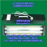 供應PHILIPS飛利浦80W無影燈,UV膠水固化燈,紫外線燈