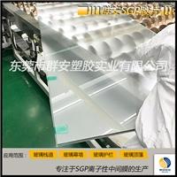 建筑玻璃幕墙辅料 1.52 2.28厚度 优选国产sgp胶片