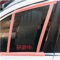 玻璃表面的划痕修复刮痕快速修复方法 车申士