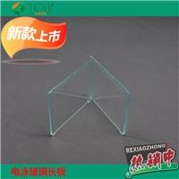 蛋白电泳制胶 替代伯乐BIO-RAD原装厚玻璃板