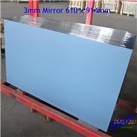 玻璃铝镜加工生产镜 金属化妆镜