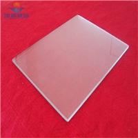 东莞AG玻璃厂供应AG玻璃,防反光玻璃,防炫光玻璃