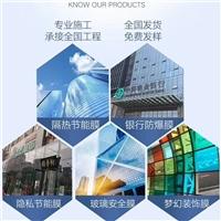 厂家批发隔热膜防晒膜玻璃防爆膜家具保护膜