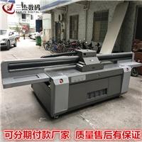 湘乡玻璃瓷砖背景uv打印机操作难不难