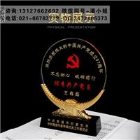 党员竞赛奖杯 党员大会纪念牌 党员水晶奖牌价格