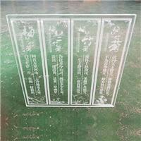 广州卓越特种玻璃内雕玻璃导光玻璃