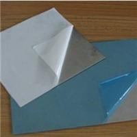 保护膜  黑白保护膜   印刷保护膜