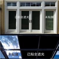 专业安装郑州隔热膜太阳膜,反光膜