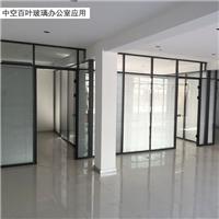 广州卓越特种玻璃中空百叶玻璃