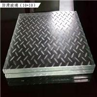 广州卓越特种玻璃防滑玻璃