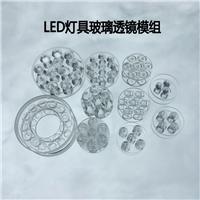 LED连体玻璃透镜 异形硼硅玻璃器件 沃辛科技