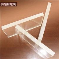 广州卓越特种玻璃防辐射铅玻璃