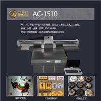 广东傲彩3D浮雕平板打印机