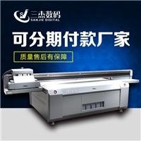 丹东板电视背景墙uv打印机