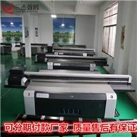 锦州板电视背景墙uv打印机