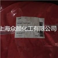 BASF紅D4450紅汽巴桃紅R.122 PT耐高溫300度