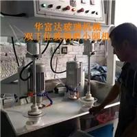 两(2)磨头玻璃磨圆机价格及图片