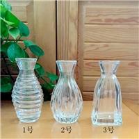 玻璃瓶无火香薰玻璃瓶空瓶藤条干花挥发瓶桌面装饰瓶