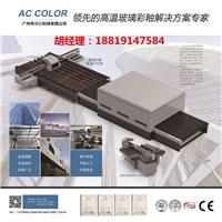 东芝喷头高温彩釉玻璃机生产厂家广州傲彩