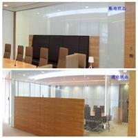 会议室智能调光玻璃生产厂家