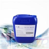 硅烷偶联剂 ECO-8633 适用于塑料薄膜 胶粘剂