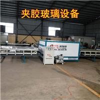科銳鋼化夾膠玻璃設備科銳夾膠設備實力廠商