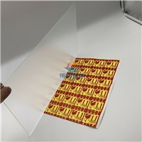 4mm超白AG玻璃 AG防眩光玻璃 AG减反射玻璃