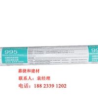陶熙道康宁结构胶 995中性硅酮结构密封胶
