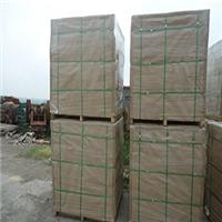 新密保温砖厂家/用途与特性