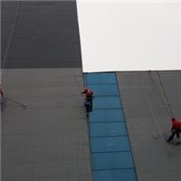 南宫市外墙清洗如何收费,南宫市瓷砖外墙清洗