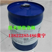 道康宁6011氨基硅烷