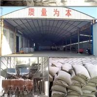 山东菏泽石英砂生产厂家