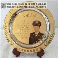 专业生产退休奖牌厂家 交通银行退休纪念品 荣休礼品