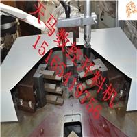断桥铝门窗设备制作机器的厂家