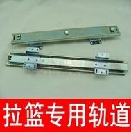 上海橱柜维修专业安装橱柜橱柜拉篮维修