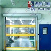 上海透明的快速升降门应用