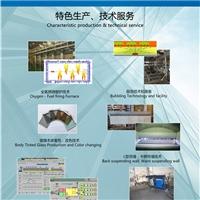 上海供應特色生產、技術服務