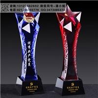 党员体育竞赛奖杯 先锋党员纪念牌 南京水晶奖杯价格