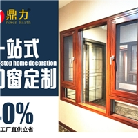 想在武汉开高端铝门窗加盟店怎么合作比较好