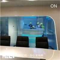 智慧大厦办公室通电玻璃 蓝色调光玻璃隔断