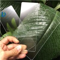 专业生产AG玻璃 家电用防眩光玻璃