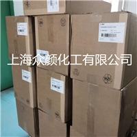 科莱恩棕HFR有机颜料 Clariant PV Fast Brown HFR
