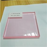 夹胶玻璃 粉白色透明夹胶玻璃