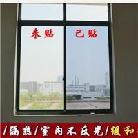 青岛玻璃贴膜专业销售施工―舒航青岛玻璃贴膜