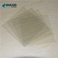 ITO導電玻璃 1.5mm厚度 可定制尺寸 7-10歐