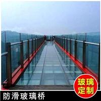 景区玻璃桥栈道专用钢化防滑玻璃